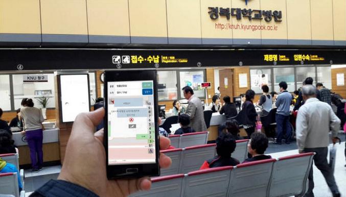 경북대병원