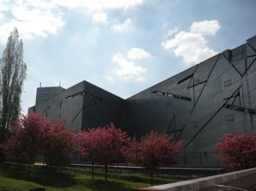 유대인박물관