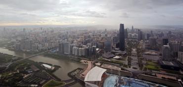 Guangzhou_dusk_panorama