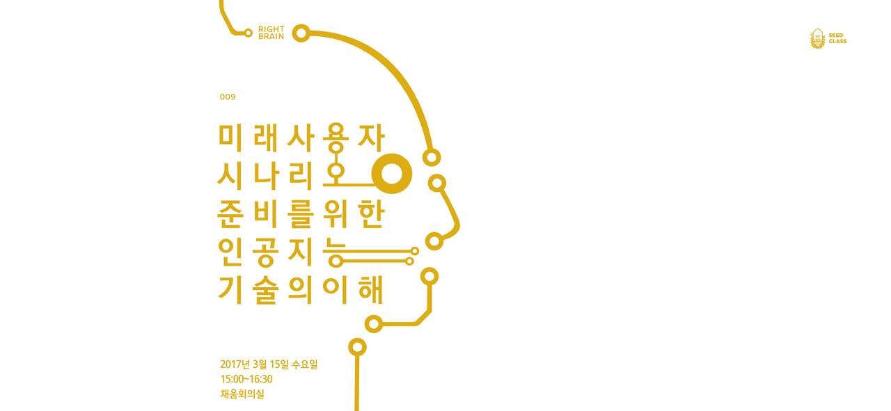 brain-1845962_1920(2)