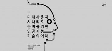 brain-1845962_1920(4)